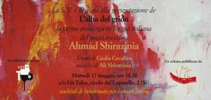Invito Siena